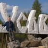 Анатолий, 55, г.Березники