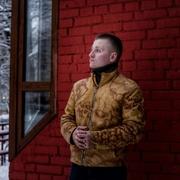 Лев 23 Ульяновск