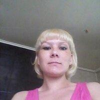 александра, 37 лет, Водолей, Белая Калитва