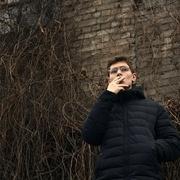 Денис 19 Донецк