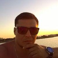 Hi, 32 года, Козерог, Москва