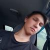 Степан, 18, г.Новосибирск
