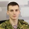 Андрей, 31, г.Вольск