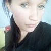 Катя Свиридова, 21, г.Волгоград