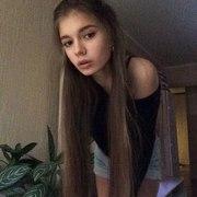 Diana Alimbetova 24 года (Овен) Алматы́