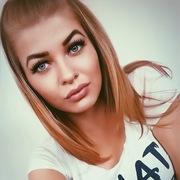 Елизавета, 25, г.Минусинск