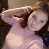 Natasha, 19, Lysychansk