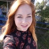 Ольга, 30, г.Херсон