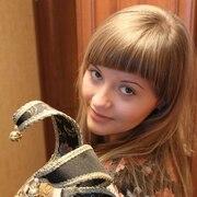 Ольга, 24, г.Одинцово