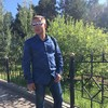 Николай, 28, г.Тулун