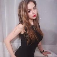 Екатерина Бурдо, 27 лет, Телец, Витебск