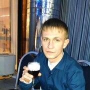 Дмитрий, 34, г.Батайск