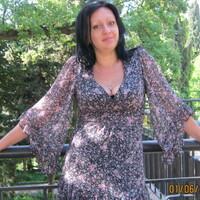 Людмила, 44 года, Овен, Новомосковск
