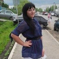 Миляуша, 29 лет, Овен, Казань