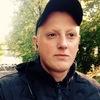 Тарас, 30, г.Тернополь