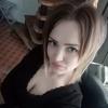 Ангелина, 29, г.Красноярск