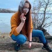 Светлана, 24, г.Воронеж