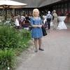 светлана, 59, г.Киев