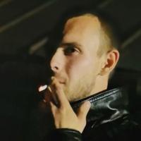 Александр, 24 года, Телец, Орехово-Зуево