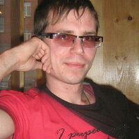 Джон, 33 года, Овен, Омск