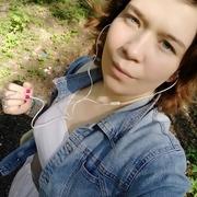Ксения, 23, г.Красногорск