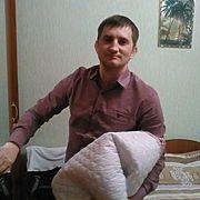 Дмитрий 38 лет (Стрелец) Брянск