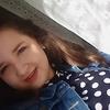 Kristina, 20, Rylsk