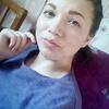 Алена, 23, г.Тюкалинск