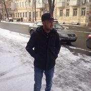Gurban 30 Київ