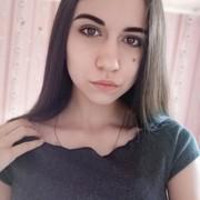 Анна 18 Белово