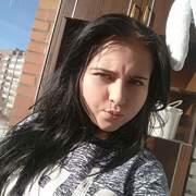 Лейла 80 Москва