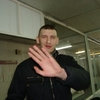 Kos, 34, Sverdlovsk