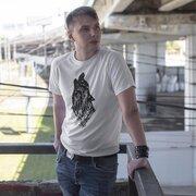 Богдан, 26, г.Краснодар