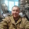 Рамиль, 32, г.Томск