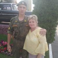 Елена, 45 лет, Водолей, Раменское