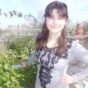 Виктория, 20, г.Тирасполь