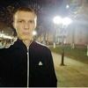 Женя, 28, г.Лениногорск