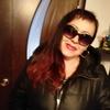 Irina, 40, г.Барнаул