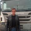 Евгений, 35, г.Ангарск