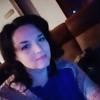 Ann, 37, г.Луганск