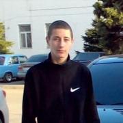 Игорь 24 Новомосковск