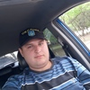 Андрій, 26, г.Хмельницкий