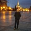 Александр, 41, г.Лида