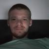 Dale Robinson, 22, г.Глазго