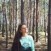 Анна, 25, г.Минск