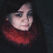 Ирина Кисляк, 18, г.Екатеринбург