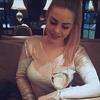 Valeria, 18, г.Киев
