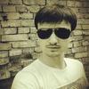 Андрій, 29, г.Ивано-Франковск