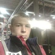 Дмитрий 34 Нея