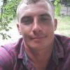 Максим, 31, г.Каменское
